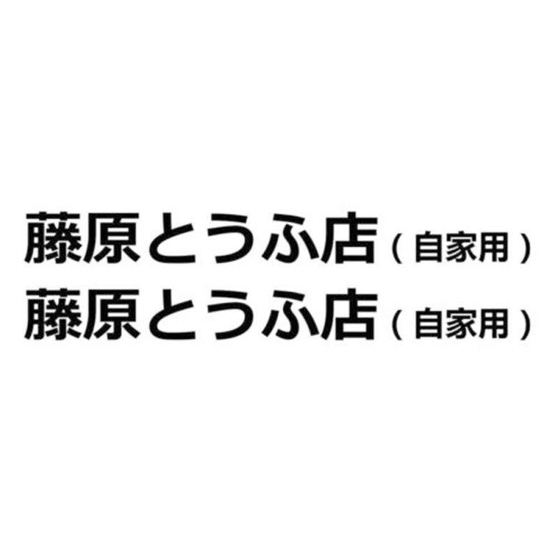 Виниловая наклейка JDM для автомобиля, японская, Kanji, начальная, D Drift, евро, быстрая, автомобильные аксессуары, автомобильные наклейки и наклей...