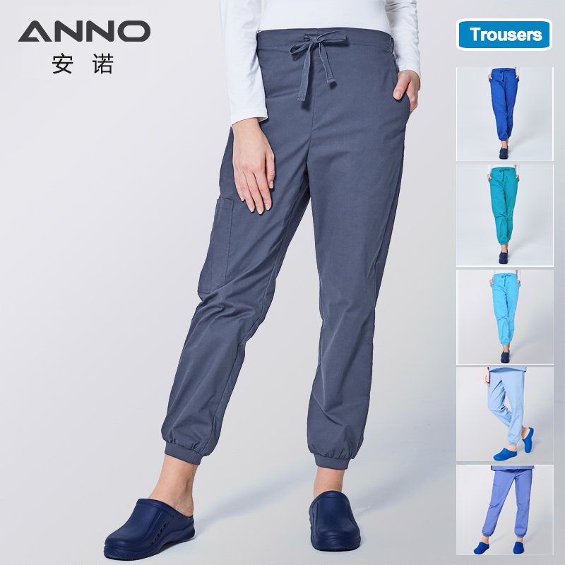 Anno calças de trabalho médico enfermeira uniforme bottoms algodão elástico punhos dental médico esfrega calças de enfermagem para o sexo masculino feminino