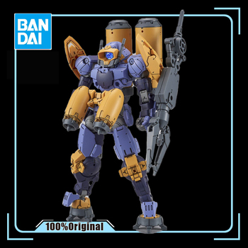 BANDAI 1/144 30minutes Missions 30MM Series BEXM-15 Water Style Gundam Effects Action Figure Model Modification 1
