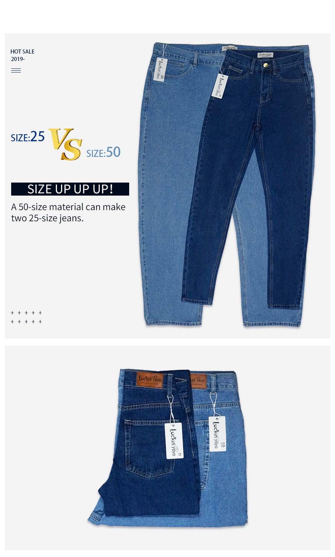 High Waist Push Up Large Size Ladies Jeans 19