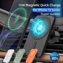 15W magnetyczna bezprzewodowa ładowarka samochodowa dla iPhone 12 Pro Max Mini Macsafe Magsafing Qi szybka ładowarka uchwyt telefonu stojak Airvent góra
