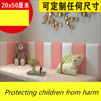 Children Room Wall Stick A Headboard Upholstered Walls Background Baby 3 D Collision Mat Adhesive Back Wall