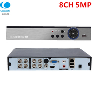 Surveillance DVR 8CH 5MP Hybird NVR 2CH RCA Audio IN ONVIF 5 IN 1 CCTV Video Recorder For 5MP AHD/CVI/TVI/CVBS/IP Cameras