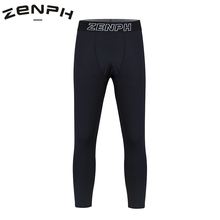 Zenph Men Compression Pants High Elastic Sports Trousers Quick Drying Tight Man Fitness Training Sweatpants Calf-length