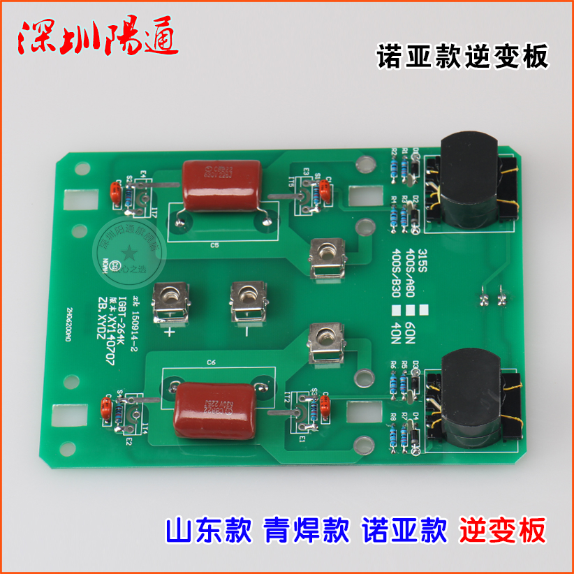 Qingdao Noah Welding Machine Inverter Board ZX7-315/400 Driver Board Circuit Board
