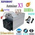 Used XMC ETN DERO Asic miner AntMiner X3 220KH/s CryptoNight Mining machine Better than S9 S9j S9k S17 T17 S15 Z11 B7 A8 m3 Z1