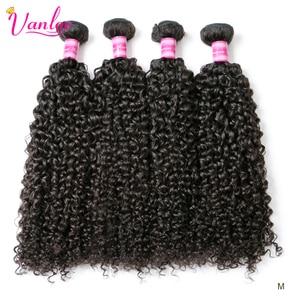 Vanlov Kinky Curly Hair Brazilian Human Hair Weave Bundles Natural Black 1/3/4 pcs/lot 100% Human Hair Bundles Remy Hair