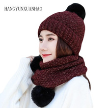 HANGYUNXUANHAO 2 in 1 Winter Beanie Hat Scarf Set Women Men Slouchy Warm Knitted Pom Skull Cap with Fleece Lined