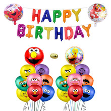 Balões de látex de rua sésame, 22 peças, brinquedos infantis de decoração de chá de bebê, aniversário, festa de aniversário