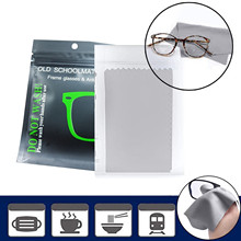 Microfiber Square Cleaning Cloth For Phone Screen Camera Lens Glasses Microfiber Cleaning Towel Antifog Glasses Cloth Hot Sale