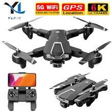 Nowy LS-25 drone 6K 4K Ultra HD podwójny aparat PTZ Drone 5G Wifi Gps wysokość utrzymanie bezgłowy tryb zdalnie sterowany Quadcopter 6k Professional