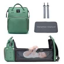 Новая складная сумка для мамы lequeen подгузников кровати Портативная