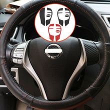 Xburstcar Interior Car Steering Wheel Decoration Film Protection Stickers for Nissan X-trail Xtrail T32 2013 - 2017 Accessories(China)