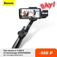 Baseus 3 Assi Handheld Gimbal Stabilizzatore Smartphone Selfie Stick per il iPhone 11 Pro Max Samsung Xiaomi Vlog Mobile Del Telefono Giunti Cardanici