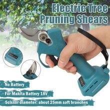 Садовый резак инструмент для обрезки 25 см электрические ножницы