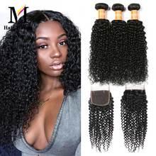 Saç ana kıvırcık demetleri ile kapatma perulu saç Remy dantel kapatma ile demetleri uzantıları İnsan saç kapatma ile 3 demetleri