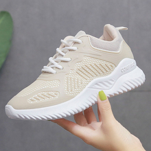 Fashion Sneakers for Women Trainers Platform Beige Sneakers