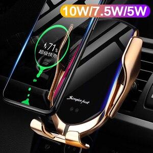 Image 2 - Cargador rápido de 10W con sujeción automática, cargador inalámbrico para coche, soporte para teléfono con Sensor infrarrojo Qi para iPhone 11 Xs Huawei P30 Pro Samsung