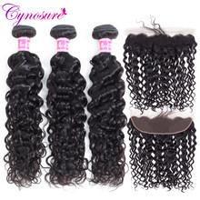 Cynosure Water Wave Bundles with Frontal Brazilian Hair Weave Bundles With Frontal Remy Human Hair 3 Bundles With Closure(China)