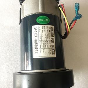 magnet dc motor 180V 4000rpm/m
