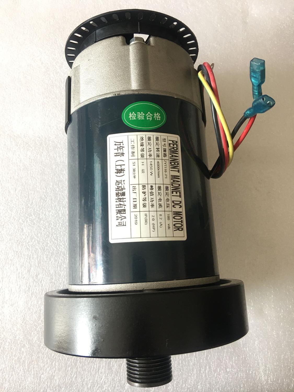 Magnet Dc Motor 180V 4000rpm/min  8.2A 1450W