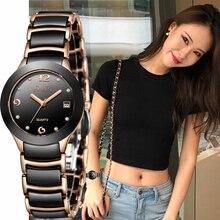 SUNKTA Womens Watches Top Brand Luxury Slim Waterproof Watch Lady Diamond Ceramic Clock Ladies Fashion Casual Assista+Box