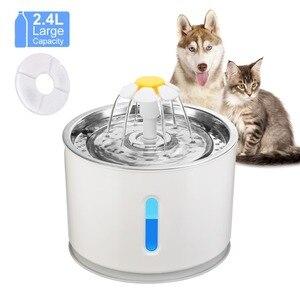 Pet picie 2.4L kot domowy fontanna automatyczne elektryczne wyciszenie podajnik wody USB pijący miska dozownik fontanny z LED
