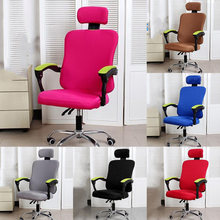 Полиэстер спандекс сплит стиль компьютерный чехол для кресла