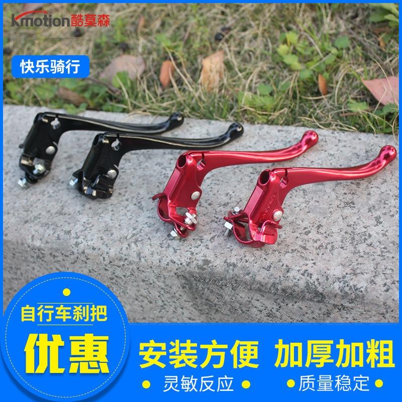 Kms131 Brake Handle Performing Car Bike Commuting Bike Stroller Taiwan 6061 Aluminium Alloy Japan Dia-compe