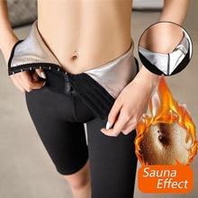 2021 Women Hot Sweat Body Shaper Sauna Waist Trainer Slimming Pants Weight Loss Fat Burner Sweat Sauna Capris Leggings Yoga Pant