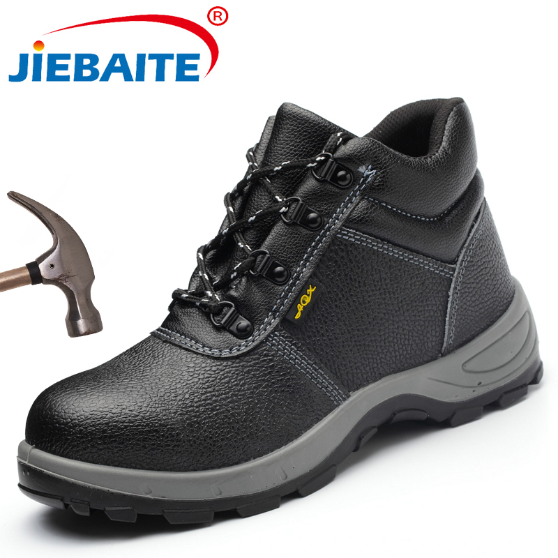 Men Work Safety Shoes Steel toe cap Boots Anti-smashing Anti-puncture Anti-slip Waterproof Casual Construction Safety Boots image