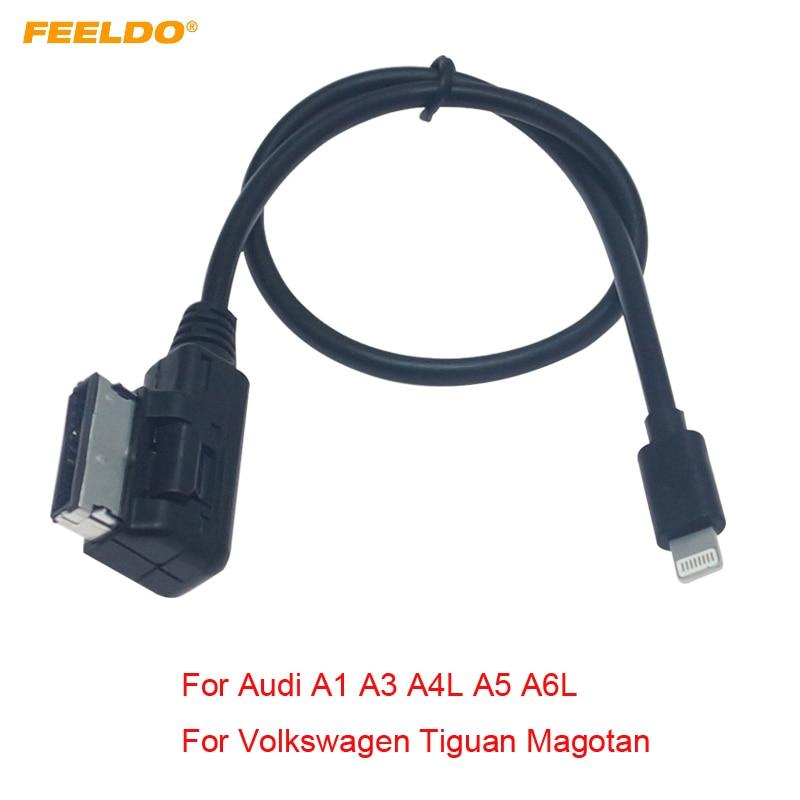Feeldo 1pc ami/mdi interface para relâmpago jack carregador de energia só adaptador cabo para audi/volkswagen carro (ano modelo: 2009 ~ 2014)