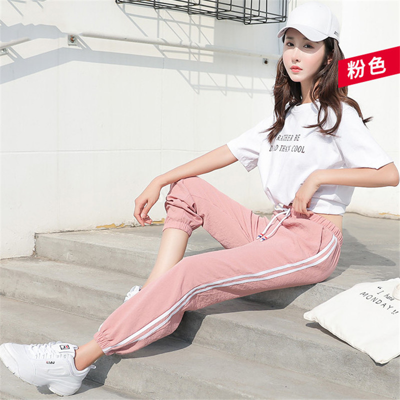 High Waist Pants Women 2020 Joggers Sweatpants Quick-drying Can't Afford Loose Bloomers Pantalones De Mujer Ropa Mujer Plus Size