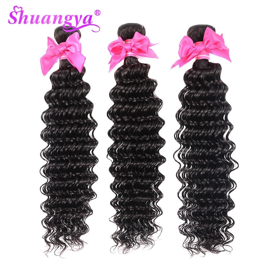 Shuangya Hair Brazilian Hair Weave Bundles Deep Wave Remy Hair 3Pcs lot 100 Human Hair Bundles