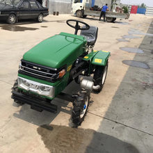Мини-трактор 15 л.с. на продажу