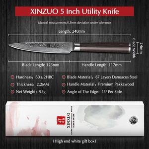 Image 2 - XINZUO 5 inch Utility Knife Damascus Steel Kitchen Knives Professional Stainless Steel Table Paring Knife Pakka Wood Handle