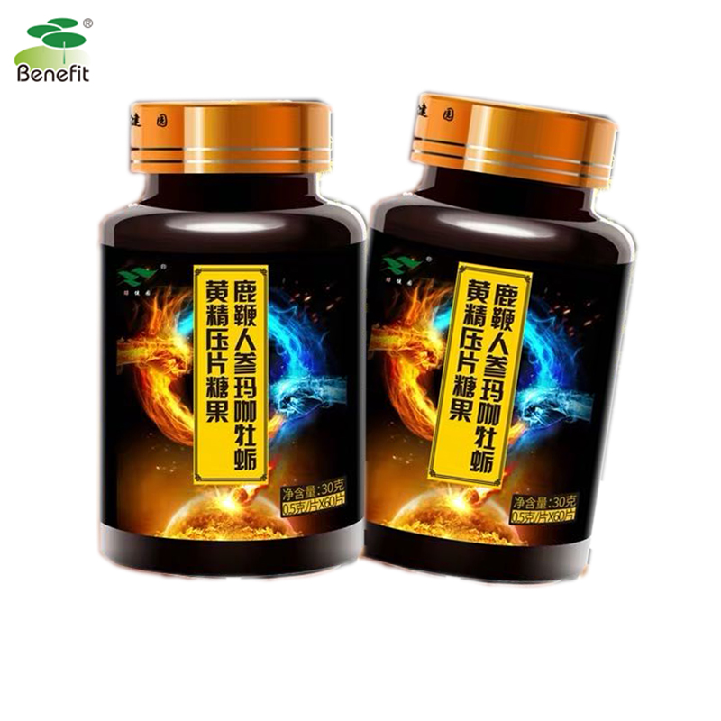 Ginseng Maca Oyster Tablets Improve Sexual Function Supplements Strong Erectile Products  Immunity Sleep Quality For men&women 2