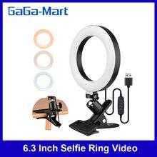 Anillo de luz para selfies de 6,3 pulgadas, 2700K 5500K, con soporte de abrazadera, 3 colores regulables, 11 niveles de brillo para vídeo en línea