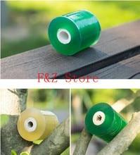 DHL 100pcs 2CM x 100M Grafting Tape Garden Tools Fruit Tree Secateurs Engraft Branch Gardening bind belt PVC tie Tape