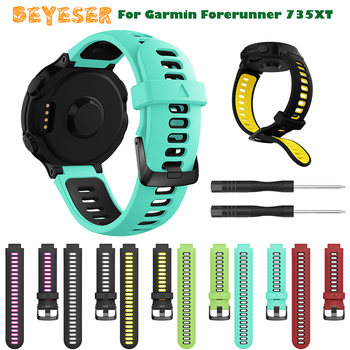 New Outdoor Wristband For Garmin Forerunner 735XT/735/220/230/235/620/630 Smart Watch Soft Silicone Strap Replacement Watch Band replacement wristband wrist strap for garmin forerunner 235 220 620 630 735 735xt smartwatch fashio silicone watch band bracelet
