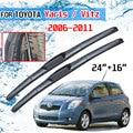 Щетки стеклоочистителя передние для Toyota Yaris Vitz XP90 MK2 2006 2007 2008 2009 2010 2011