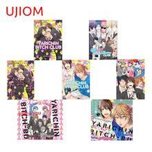 Ujiom yarichin clube manga acessórios do quarto móveis adesivos decoração cartaz mural arte banheiro adesivo de parede decoração