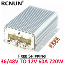 ฟรี 24V 36V 48V ถึง 12V 13.8V 50A 60A ขั้นตอนลง DC DC Power converter RCNUN กอล์ฟแรงดันไฟฟ้าลด CE ROHS
