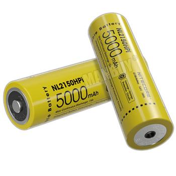 2020 NITECORE NL2150HPi 21700 5000mAh seria 3 6Vi chroniony akumulator litowo-jonowy (litowo-jonowy) akumulator bateria guzikowa Top 1 szt Do latarki tanie i dobre opinie CN (pochodzenie) CE ROHS flashlight battery 3 7v