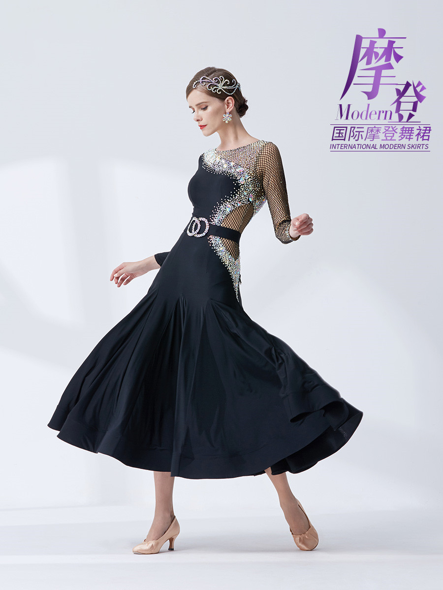 The New National Standard Modern Dance Clothing Big Pendulum Dress Practice Clothing Ballroom Dancing Waltz-M19136