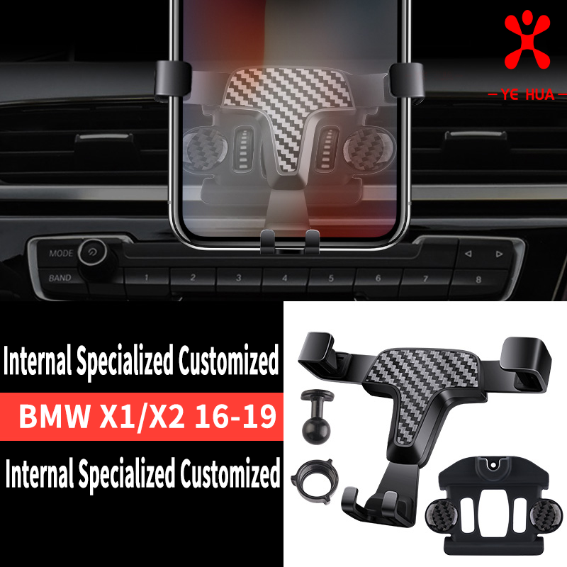 Carbon Fiber Internal Specialized Customized Front Central Console Aromatherapy Phone Stand Holder Fit <font><b>For</b></font> <font><b>BMW</b></font> X1/<font><b>X2</b></font> 16-19 image