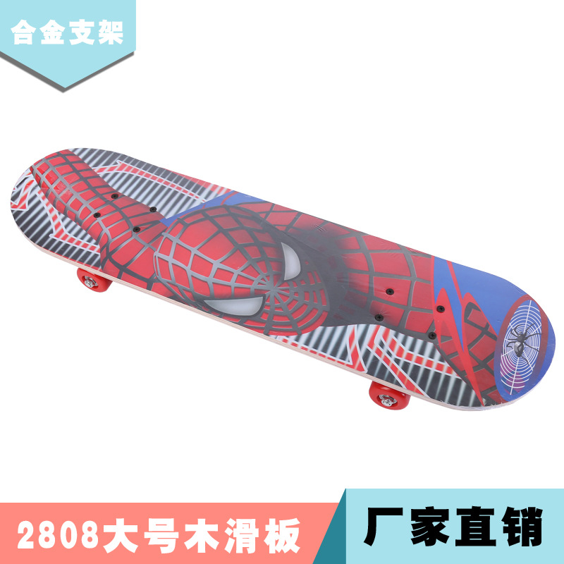 Currently Available Supply PVC Wheel Skateboard Children Adult Universal 4-Wheel Double Rocker Teenager Men And Women Baby Scoot