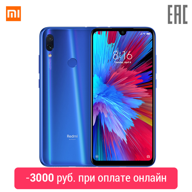 Xiaomi Redmi note 7 32ГБ, Дешевле на 3000 руб. при оплате онлайн  [официальная гарантия, быстрая доставка]
