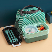 Double Layer Stainless Steel Lunch Box With Soup Bowl Leak-Proof Bento Box Dinnerware Set Microwave Adult Student Food Container