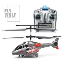 Subotech rc вертолет с гироскопом и светодиодный светильник